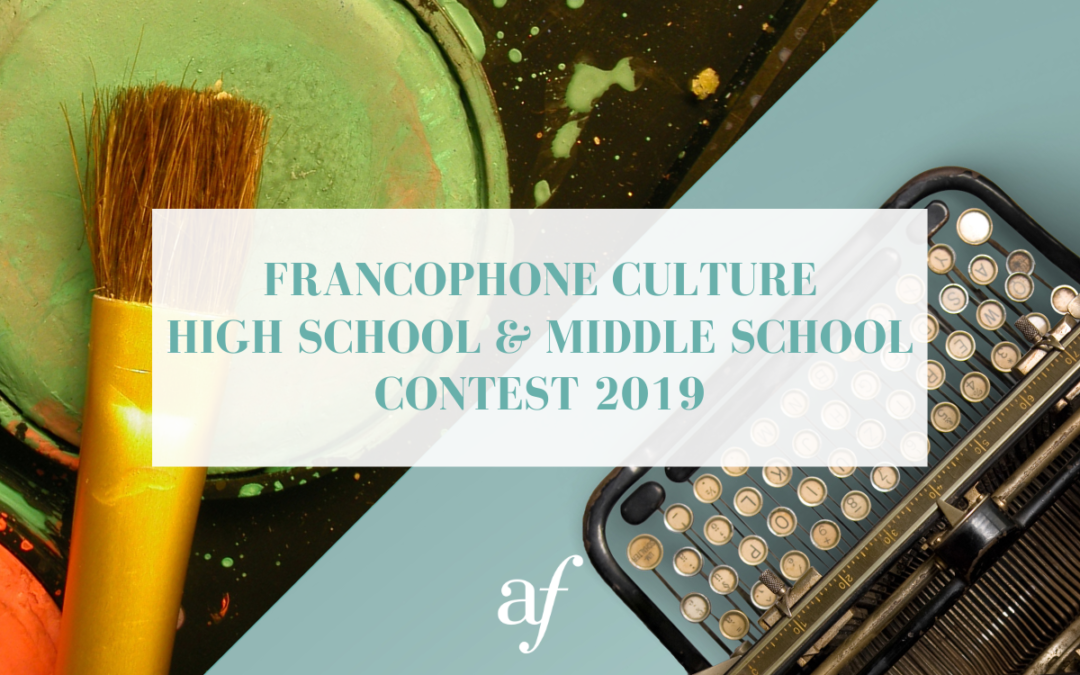 Congratulations to our French & Francophone Culture High School/Middle School Contest 2019 Winners